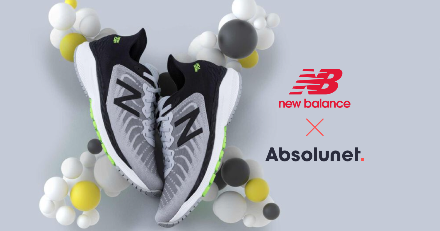 New Balance and Absolunet Take Top Honors at PIMpoint Summit in Chicago